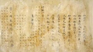 Édition annotée du Wenxuan, époque de Heian, trésor national du Japon. (illustration hors ouvrage)
