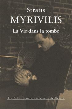 Myrivilis.jpg