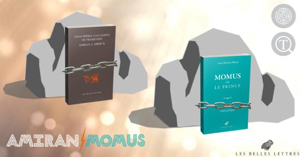 momus-amiran