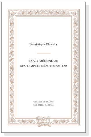 charpincouv