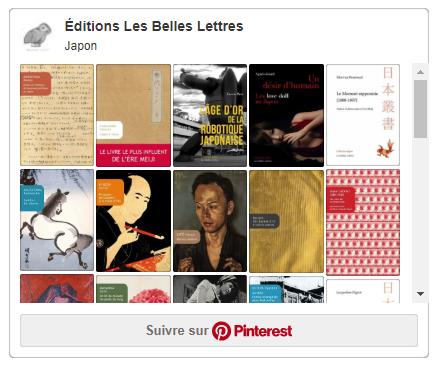 Japon aux Belles Lettres