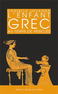 L'Enfant grec au temps de Périclès (2017)