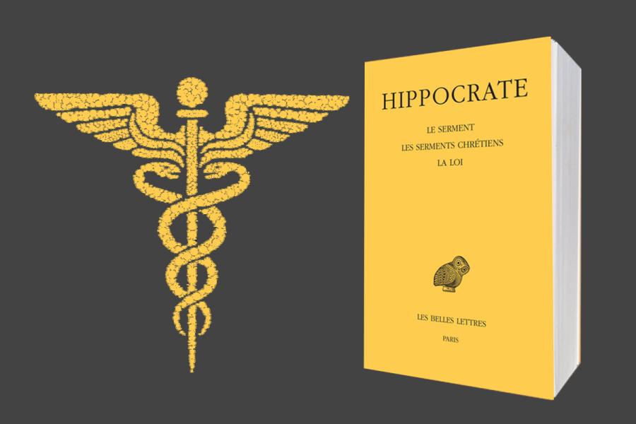 Hippocrate Serment