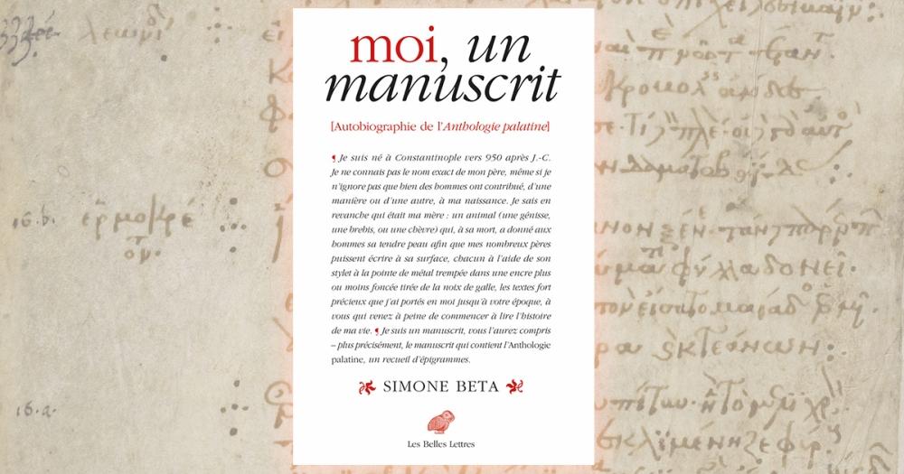 La Vie Cachee D Un Manuscrit Autobiographie De L