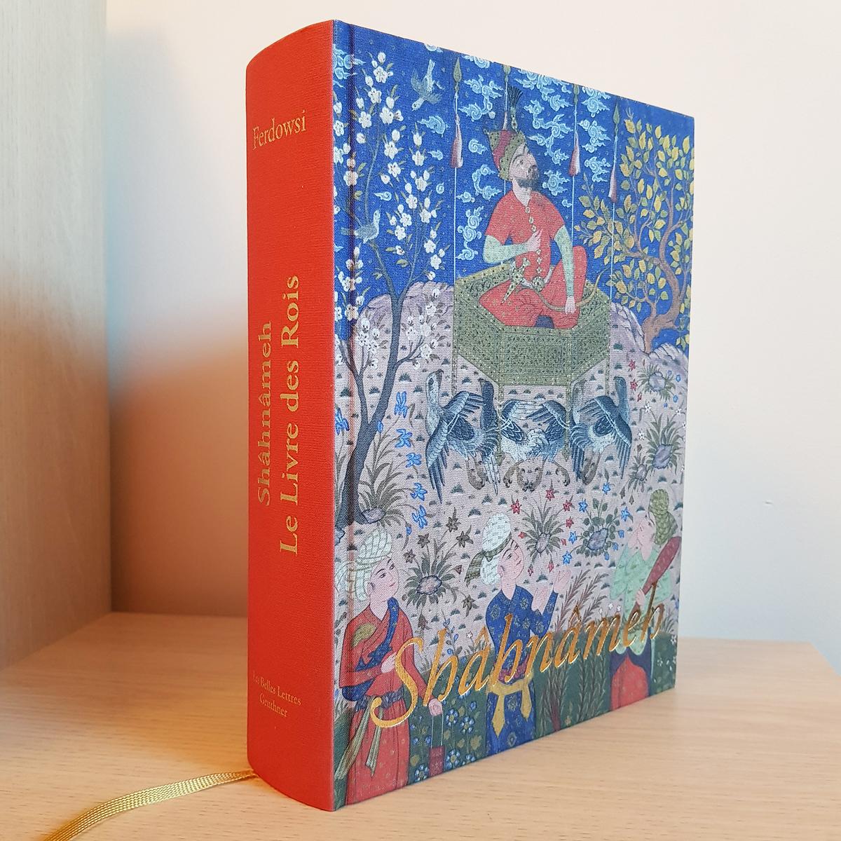 Litterature Persane Le Livre Des Rois De Ferdowsi Dans Une Edition D Exception Editions Les Belles Lettres Le Blog